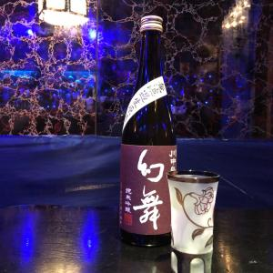 川中島幻舞 純米吟醸無濾過生原酒【日本酒】(長野 酒千蔵野)