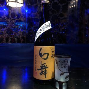 川中島 幻舞 特別純米無濾過生原酒【日本酒】(長野 酒千蔵野)