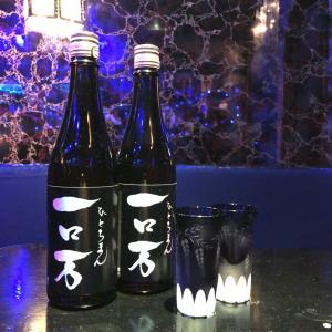 一ロ万(ひとろまん) 純米大吟醸生原酒【日本酒】(福島 花泉酒造)