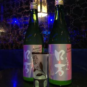 かすみロ万 純米吟醸 うすにごり生原酒【日本酒】(福島 花泉酒造)