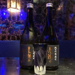 尾瀬の雪どけ 純米吟醸雄町【日本酒】(群馬県 龍神酒造)