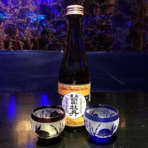 司牡丹 豊麗 純米【日本酒】(高知 司牡丹酒造)
