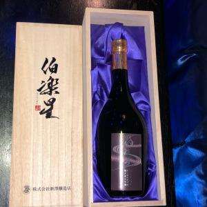 伯楽星 東条秋津山田錦 純米大吟醸【日本酒】(宮城県 新澤醸造)