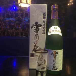 両関 雪月花 純米大吟醸【日本酒】(秋田県 両関酒造)
