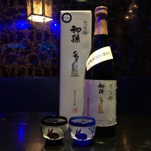 初孫 生酛純米大吟醸 雪女神【日本酒】(山形県 東北銘醸)
