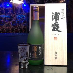極味伝心 裏霞 大吟醸【日本酒】(宮城県 株式会社佐浦)