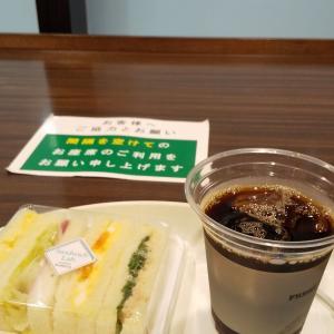 神戸屋のたまごサンド