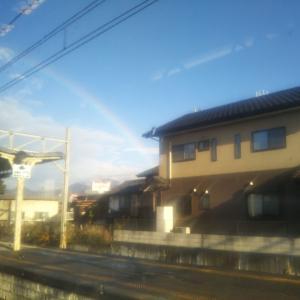 秩父紀行おまけ、秩父で見た虹