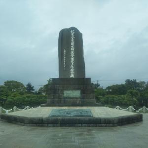 ペリー記念館in久里浜