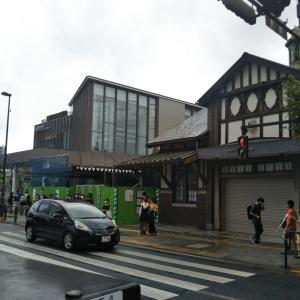 原宿駅、新旧