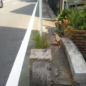 鎌倉で遭遇した道標
