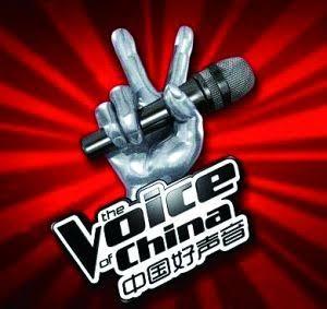 「中国好声音(The Voice Of China)」の話