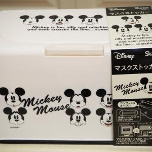 ミッキーのマスクストッカー