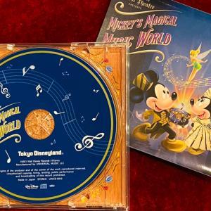 ミッキーのマジカルミュージックワールド