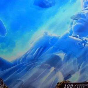 ま、まさか、ホントにあった!? 幻の海底→女神覚醒ルートォ