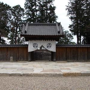 ★完全予約制の素敵な場所!「江之浦測候所@小田原」へ行ってきました。その2