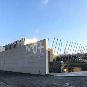 ★ミナ ペルホネン/皆川明「つづく」@東京都現代美術館 へ行ってきました。