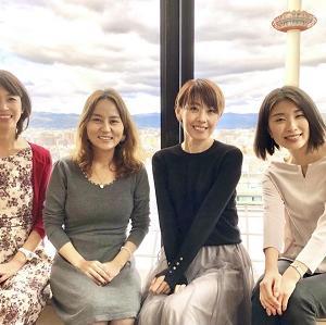 プロジェクト限定ランチ会@京都を開催しました