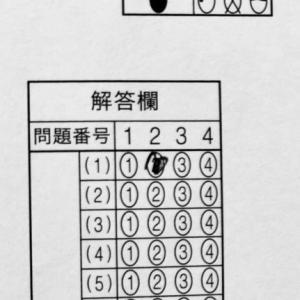 英検5級の過去問を解いてみた