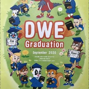 DW Graduation 2020