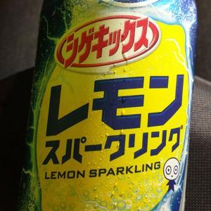 目覚める酸味 がぶ飲み シゲキックスレモンスパークリングを飲んでみた