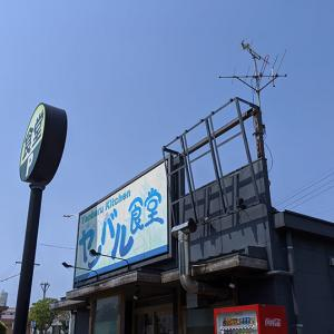 沖縄県名護のヤンバル食堂でたまなーチャンプルー定食を食べてみた