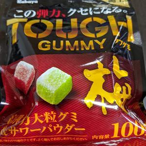 タフグミ 梅を食べてみた
