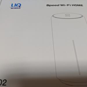 UQのSpeed Wi-Fi HOME L02を使ってみた