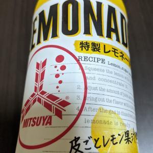 三ツ矢 特製レモネードを飲んでみた