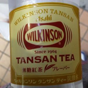 炭酸で紅茶を感じる ウィルキンソン タンサン ティーを飲んでみた