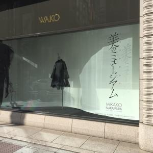 「ミカコナカムラ美のミュージアム展」に行った話とジャケットの進捗状況