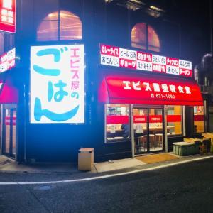24時間営業…エビス屋昼夜食堂@北九州