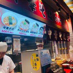 中華そば カドヤ食堂@梅田阪神百貨店