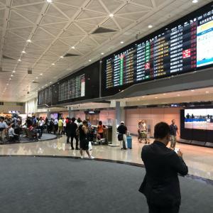 台湾ビジネス旅行記 ①
