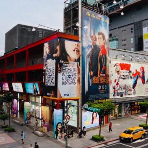 台湾ビジネス旅行記 ②