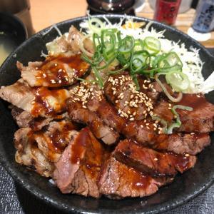 肉丼専門店 肉劇場@なんば