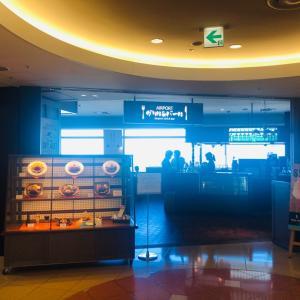 空が綺麗…カレーリスト496@羽田空港第2ターミナル