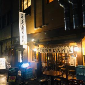 ハシゴ酒…居酒屋じんべえ@なんば