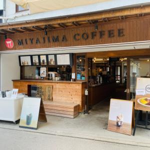 休憩…MIYAJIMA COFFEE@厳島神社