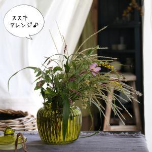 ススキと庭の花アレンジ♪