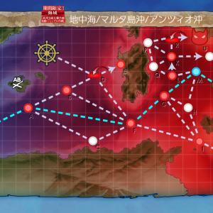 【艦これ2019夏イベ】E3丁ギミック解除:スタート地点追加