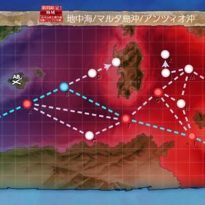 【艦これ2019夏イベ】E3丁第一ゲージ破壊