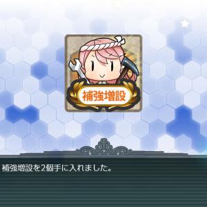 【艦これ2020梅雨イベント】E2甲第二ゲージ突破