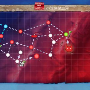 【艦これ2020梅雨イベント】E4甲輸送ゲージ1とギミック解除