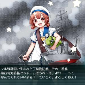 【艦これ2020梅雨イベ】E4甲第3ゲージで第四海防艦