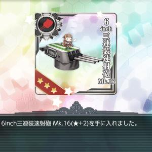【艦これ2020梅雨イベ】E5乙について(E4ショックで編成装備とか一切なし)