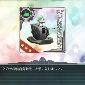 【艦これ2020梅雨イベ】E4乙に難易度変更と報酬艦