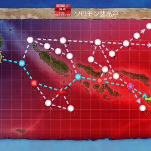 【艦これ2020梅雨イベ】E6甲の第一ゲージ