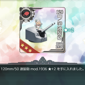 【艦これ2020秋イベント】E1甲輸送作戦成功