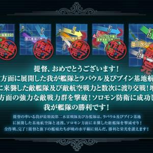 【艦これ2021春イベ】甲甲甲甲乙にてクリア